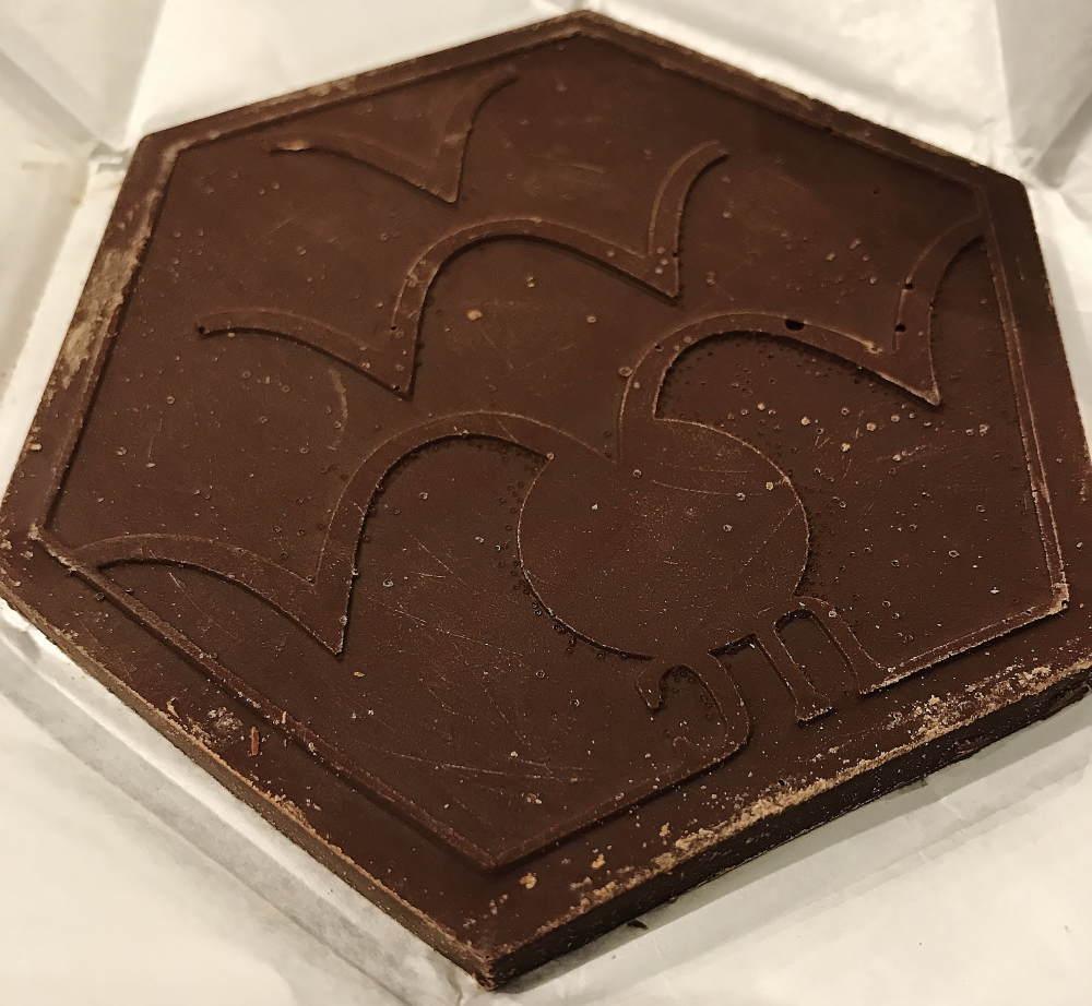ウシオチョコラトル タブレット 中身の様子