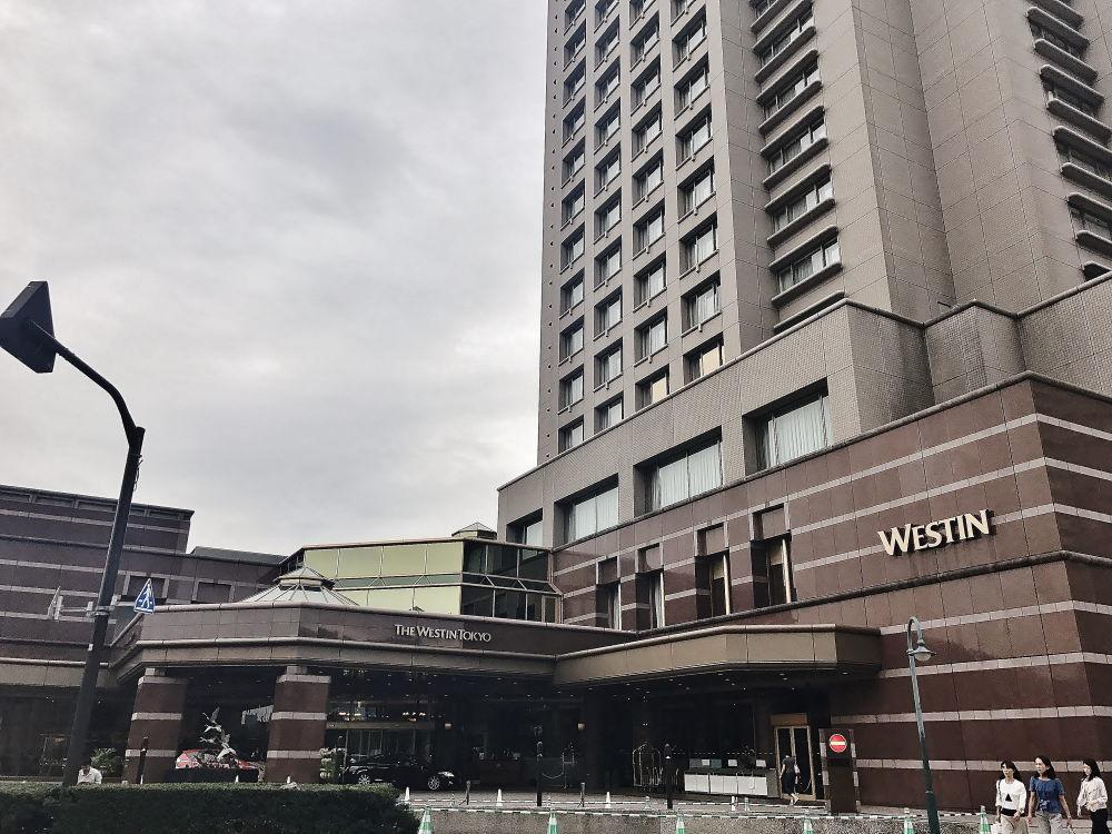 ウェスティンホテル 外観