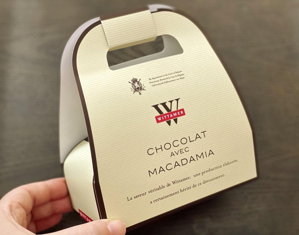 マカダミア・ショコラ ミニサイズ用ボックス
