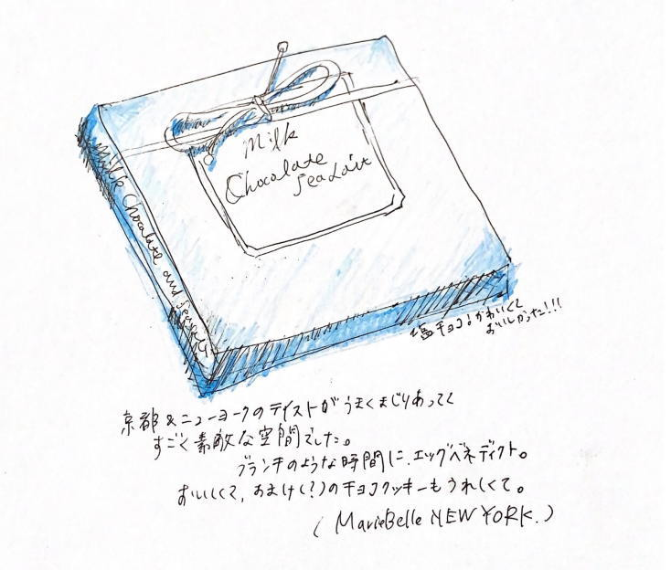 マリベルのチョコ イラスト 手書き