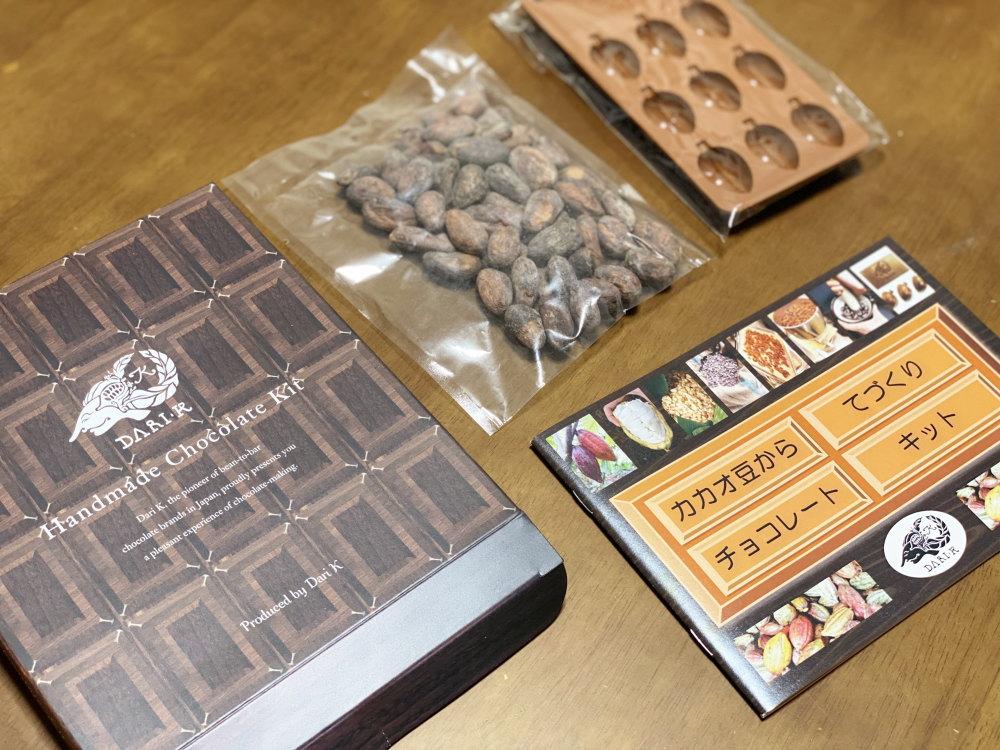 ダリケー 手作りチョコレートのセット内容