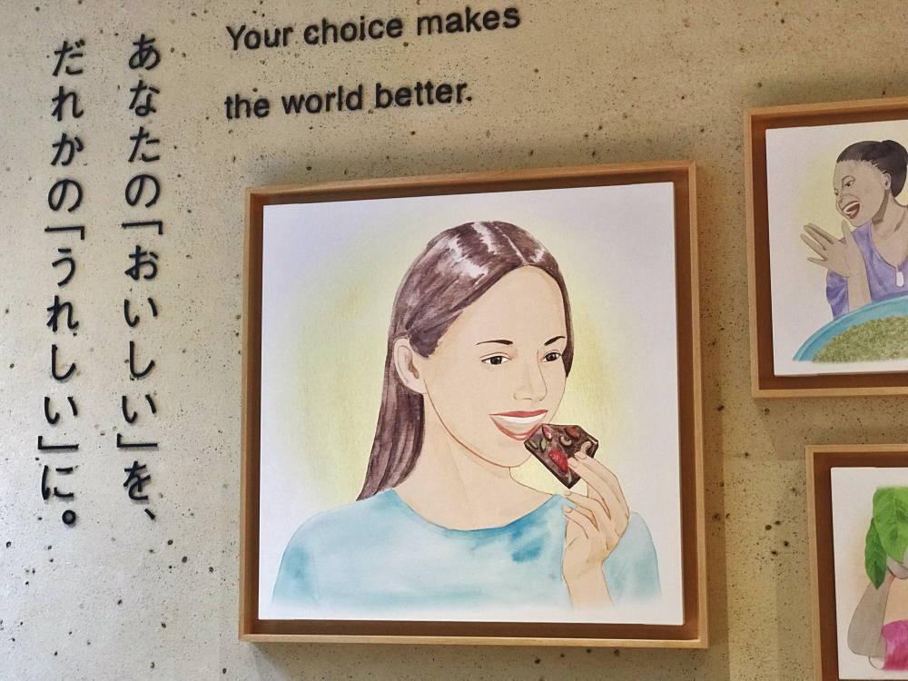 imperfect表参道のイラスト