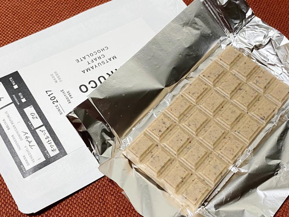 アザラシ カカオニブとホワイトチョコレート