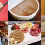 【まとめ】チョコ好きが本気で選ぶ!お取り寄せできるチョコアイスおすすめ