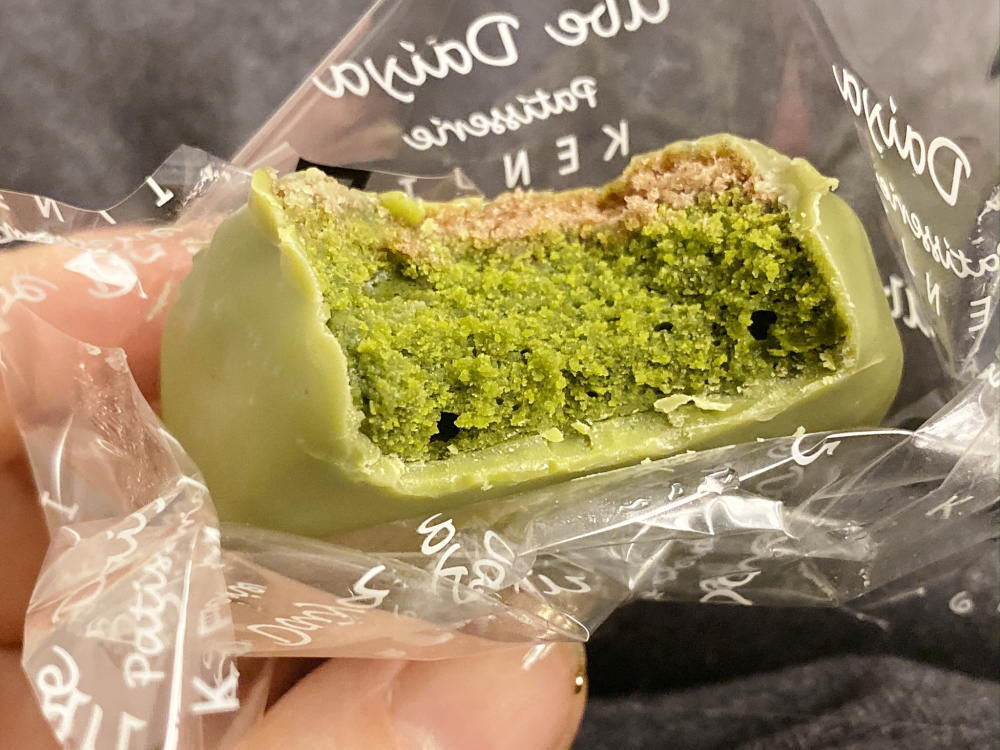 宇部ダイヤ 緑