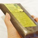 バルト三国リトアニアから来た有名チョコ「ルタ」を買ってみた