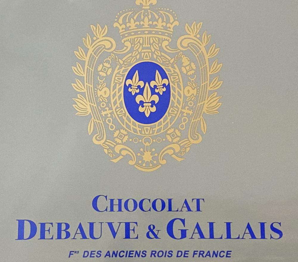ドゥボーヴエガレ ロゴ