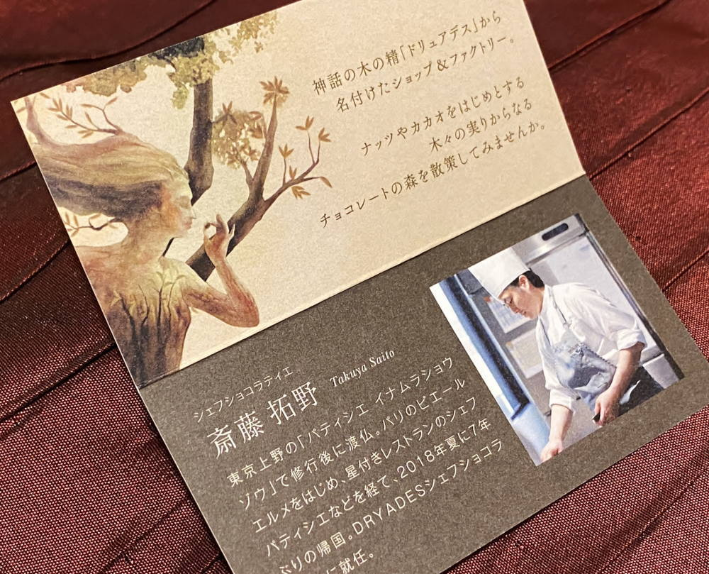 斎藤 拓野
