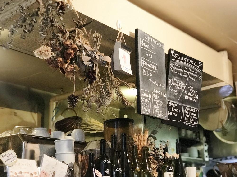 カタネカフェ 店内の様子
