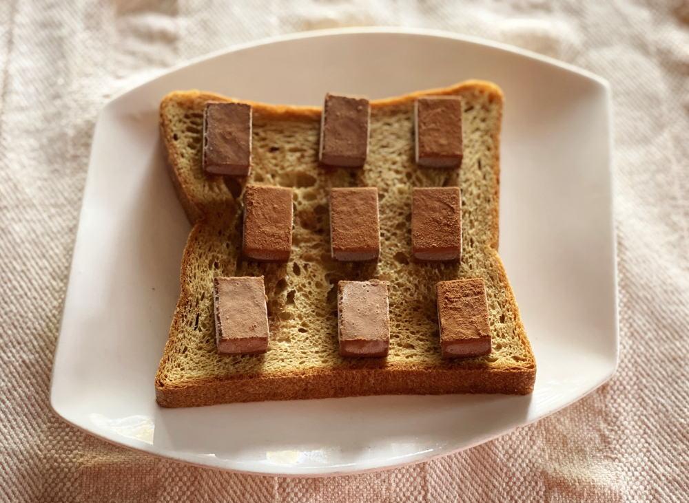 糖質オフ チョコレートトースト