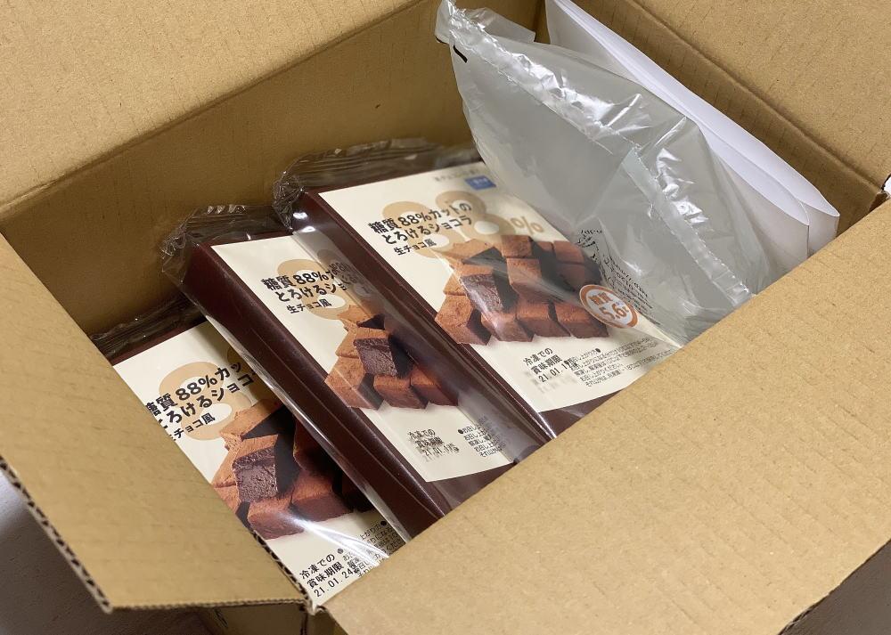 糖質88%カットのとろけるショコラ 生チョコ風 Amazonで買ってみた