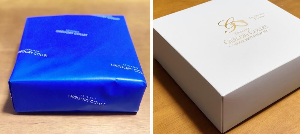 グレゴリーコレ 贈答用の包装