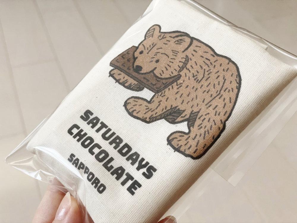 サタデイズチョコレートのエコバッグ
