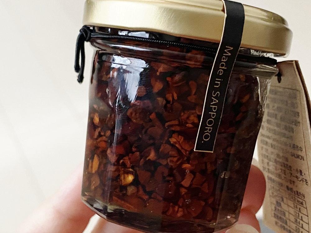 カカオニブの蜂蜜漬け「Bee」食べてみた
