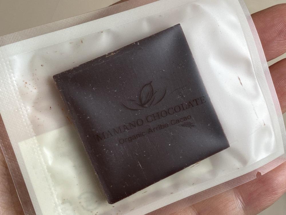 赤坂カードチョコレート アリバ73%与論島の塩