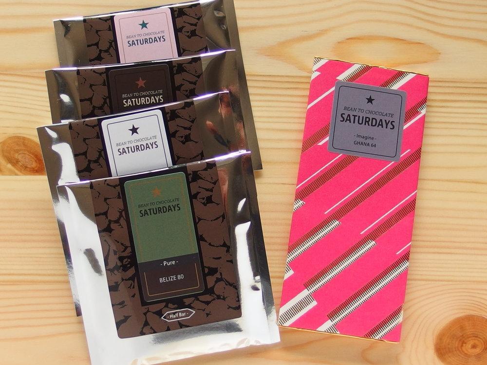 サタデイズチョコレート タブレット(板チョコ)