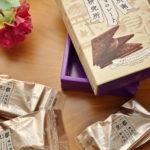 世界で活躍するシェフとギネス記録を持つブランドがタッグ「京都御所南チョコレート研究所」