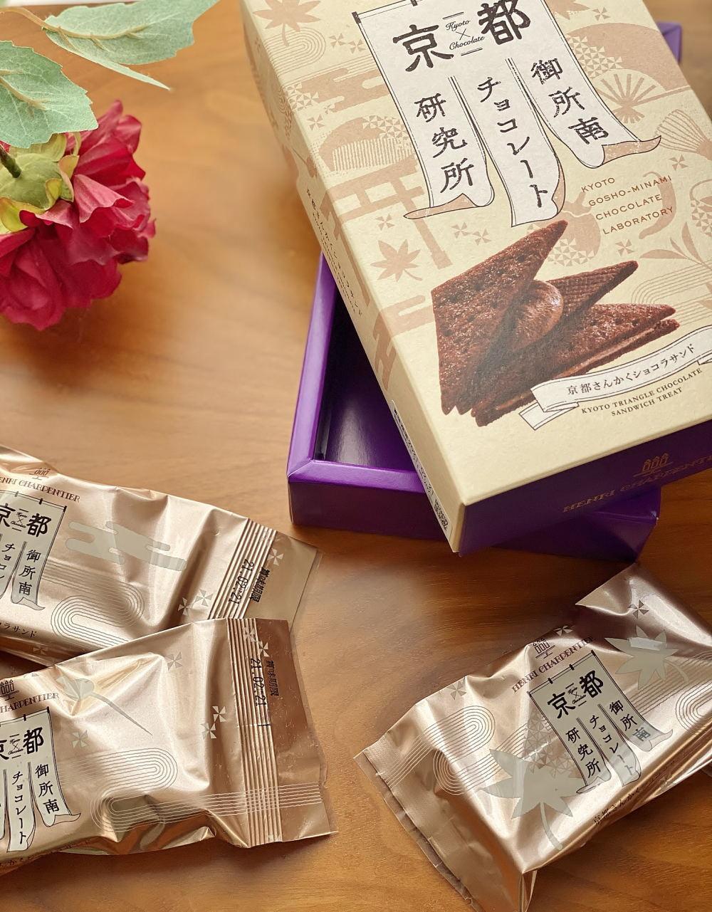 京都御所南チョコレート研究所