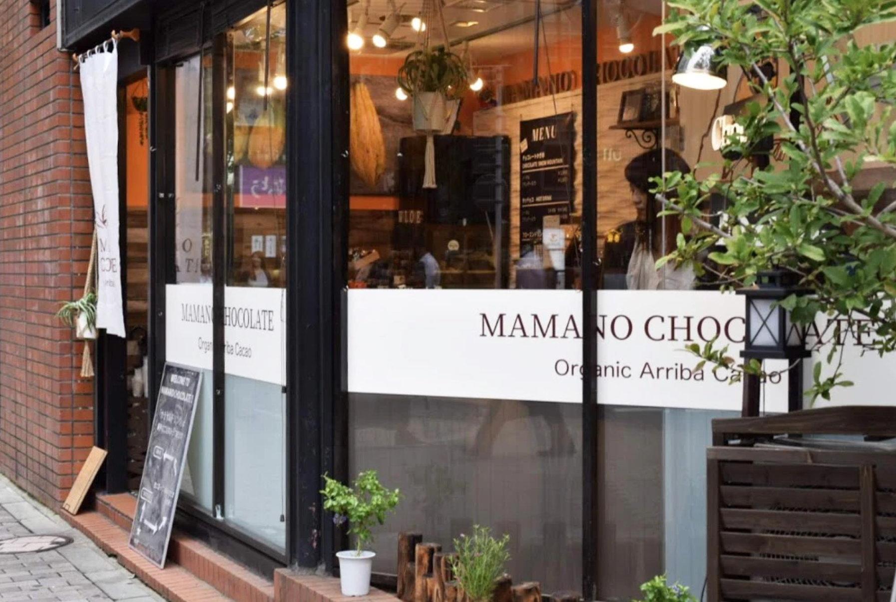 mamano chocolate 赤坂見附店
