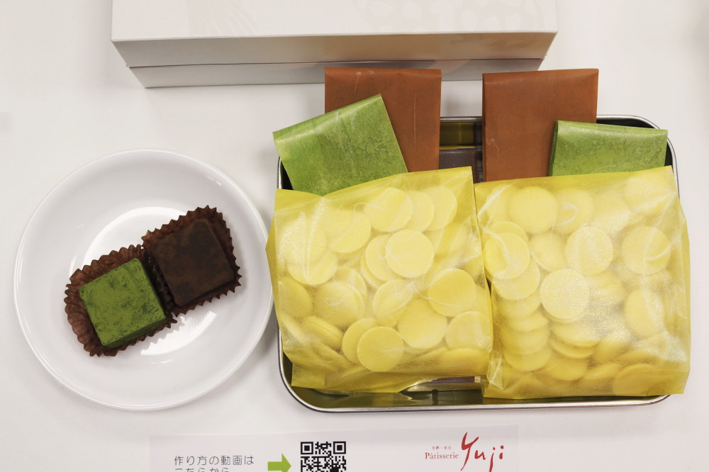 ショコラトリーyuji