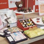 【NEWS】高島屋「アムール・デュ・ショコラ」今年はオンラインに親切!1粒から選べる「お試しショコラ」に日本初上陸も。
