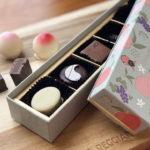 侍が作るキュートなボンボンショコラ!岐阜県多治見「シェ・シバタ」をお取り寄せしてみた