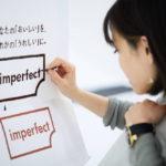 【NEWS】SNSで話題のチョコレートアートを見に行こう♪「imperfect表参道」バレンタイン商品のお知らせ