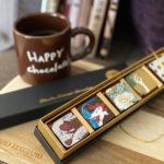 美術館専属ショコラティエ?松潤にチョコを教えた?若冲がチョコに?「岡田美術館チョコレート」をお取り寄せ