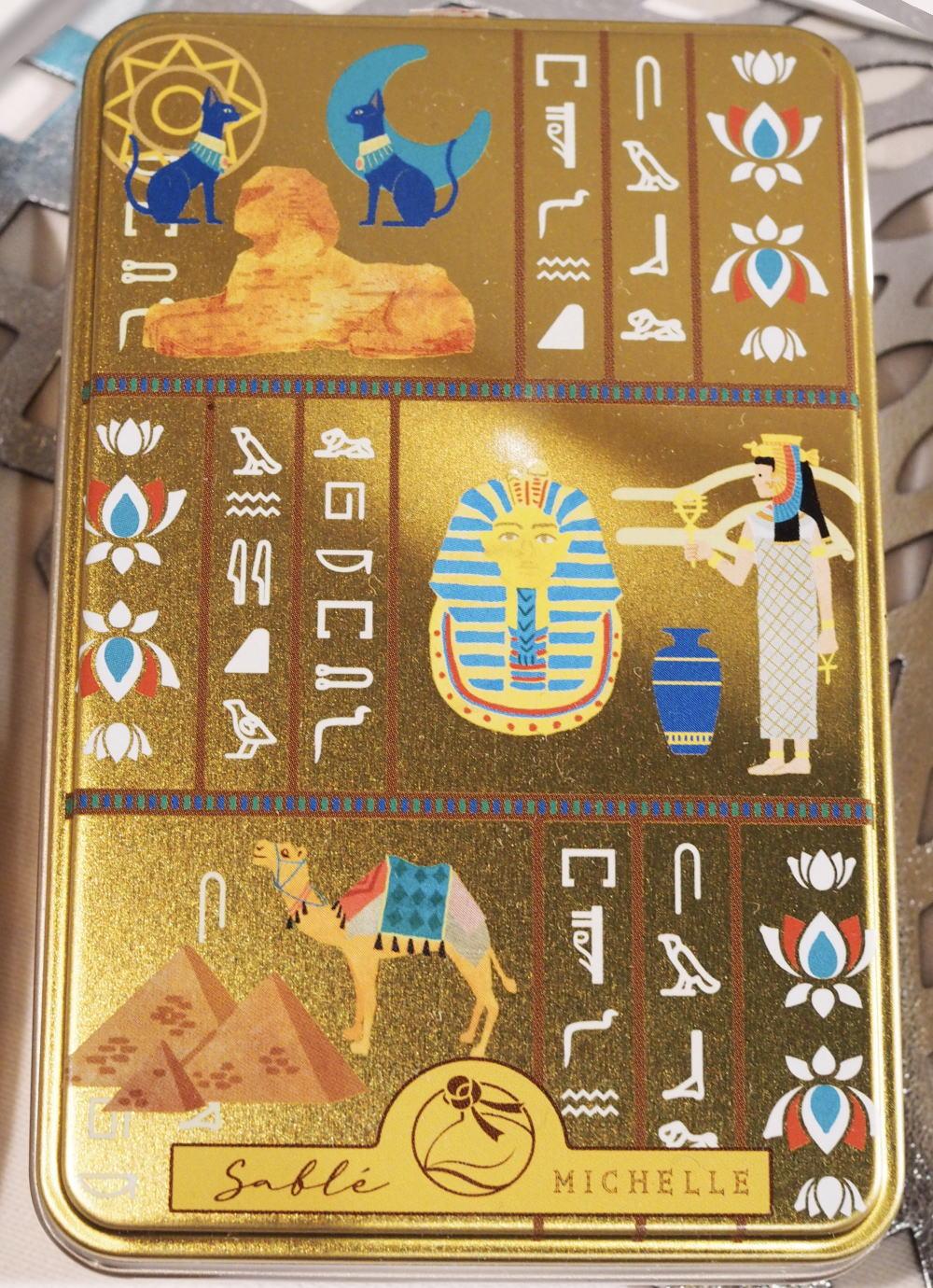 サブレミシェル 缶の種類 エジプト
