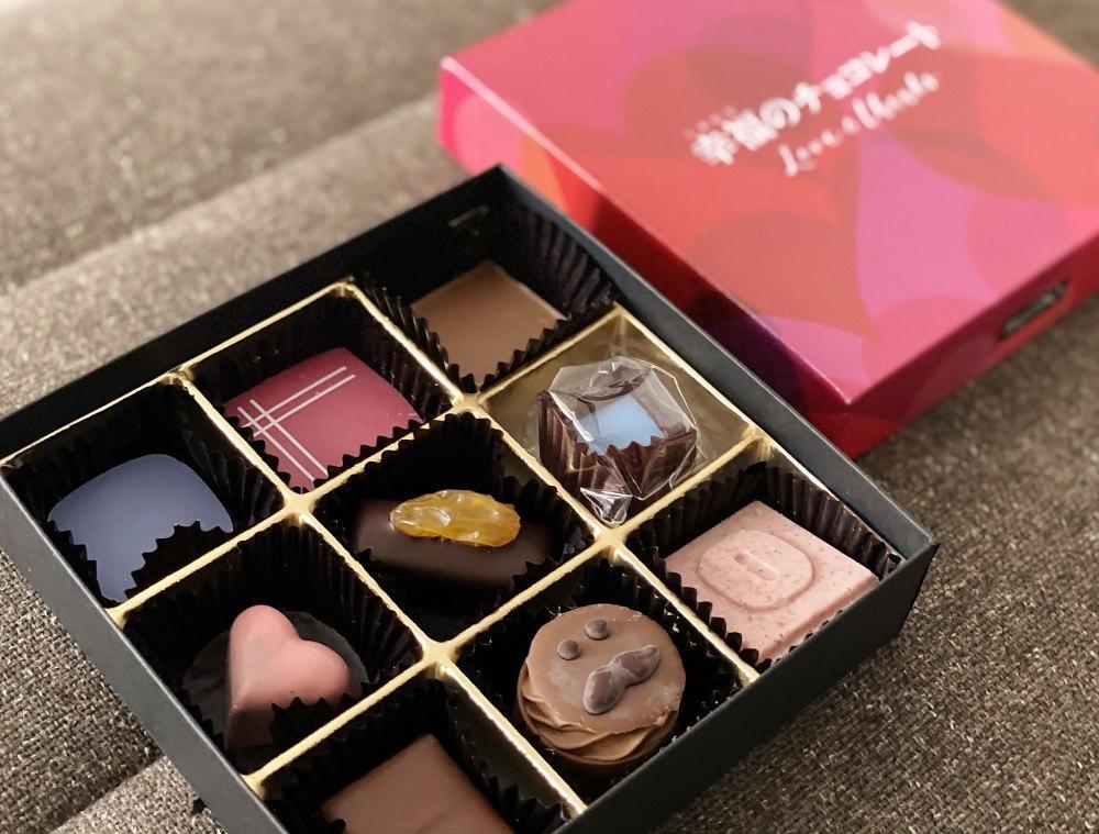 フェリシモ 幸福のチョコレート