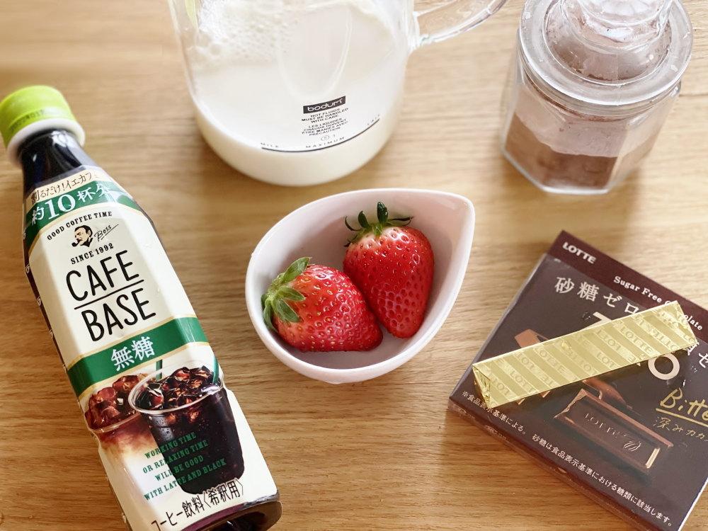 ボス カフェベース チョコレート レシピ