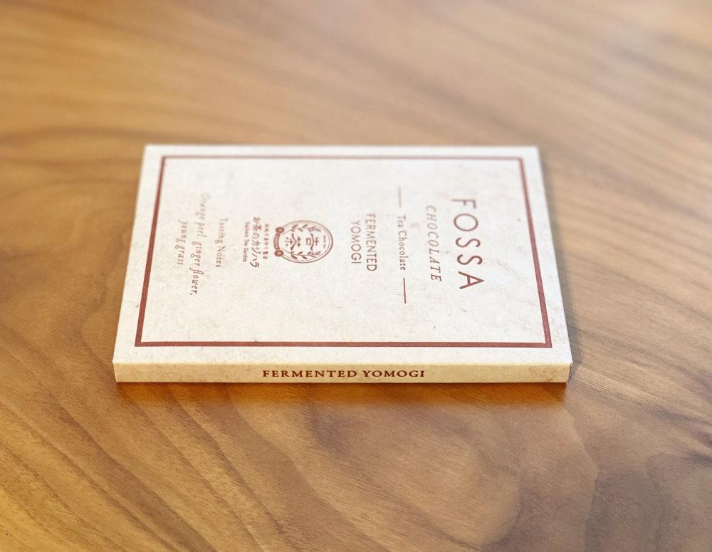 フォッサチョコレート お茶のカジハラ 発酵よもぎ紅茶
