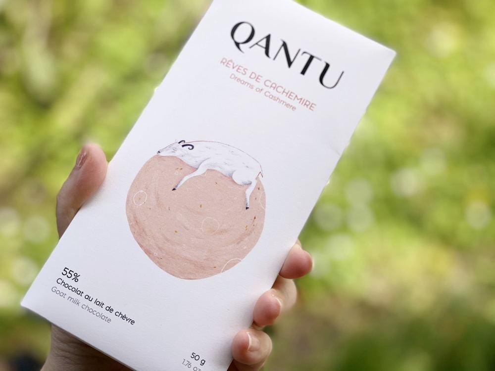 qantuカントゥ 食べてみた「お取り寄せ」