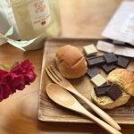 ホワイトチョコにもキッチリ個性!横浜のビーントゥバー「2U chocolate」をお取り寄せ