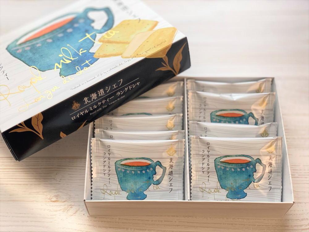 北海道シェフ 紅茶のラングドシャチョコサンド