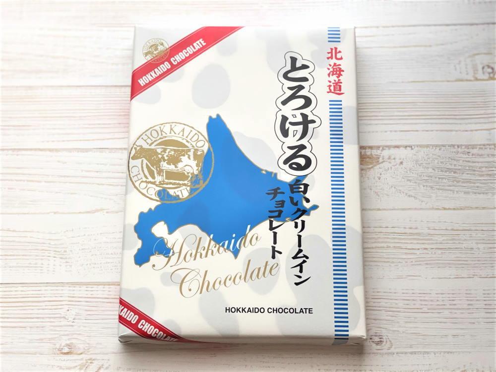 とろける白いクリームインチョコレート