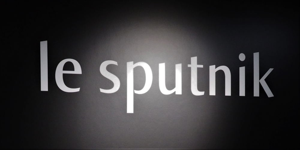ル スプートニクのロゴ