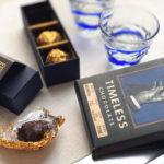 黒糖好き集まれ!沖縄初のビーントゥバーショコラトリー「タイムレスチョコレート」をお取り寄せ。
