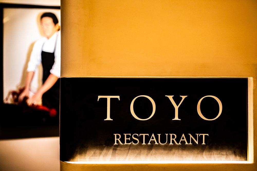 Restaurant TOYO Tokyo