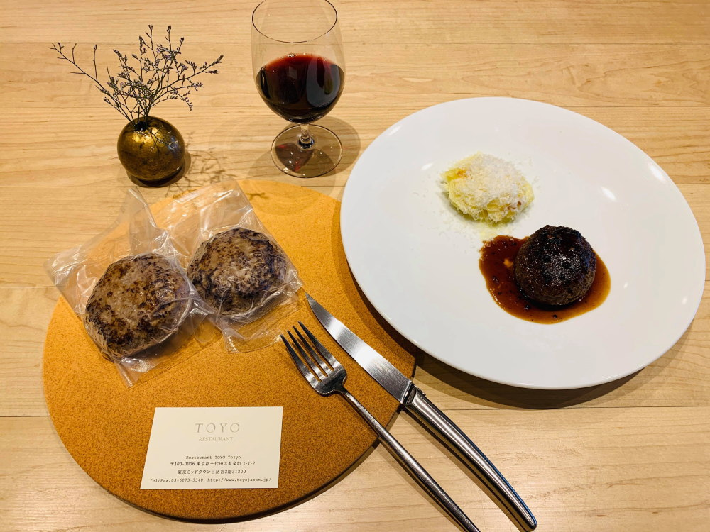 Restaurant TOYO Tokyo ハンバーグ