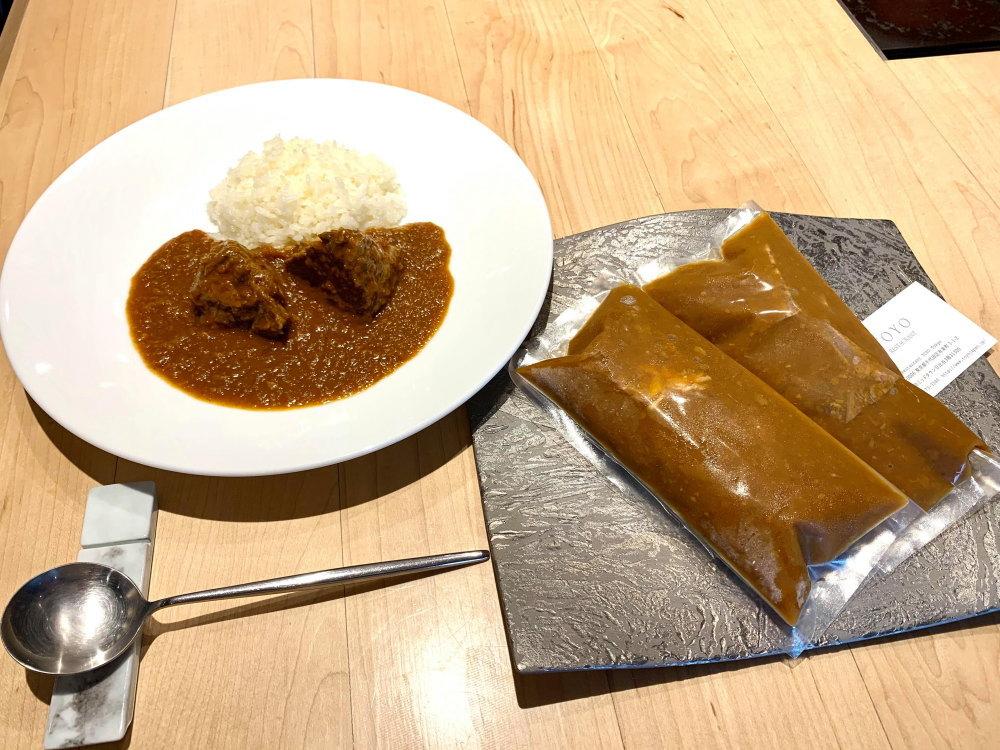 Restaurant TOYO Tokyo お取り寄せカレー