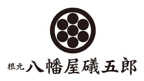 八幡屋礒五郎ロゴ