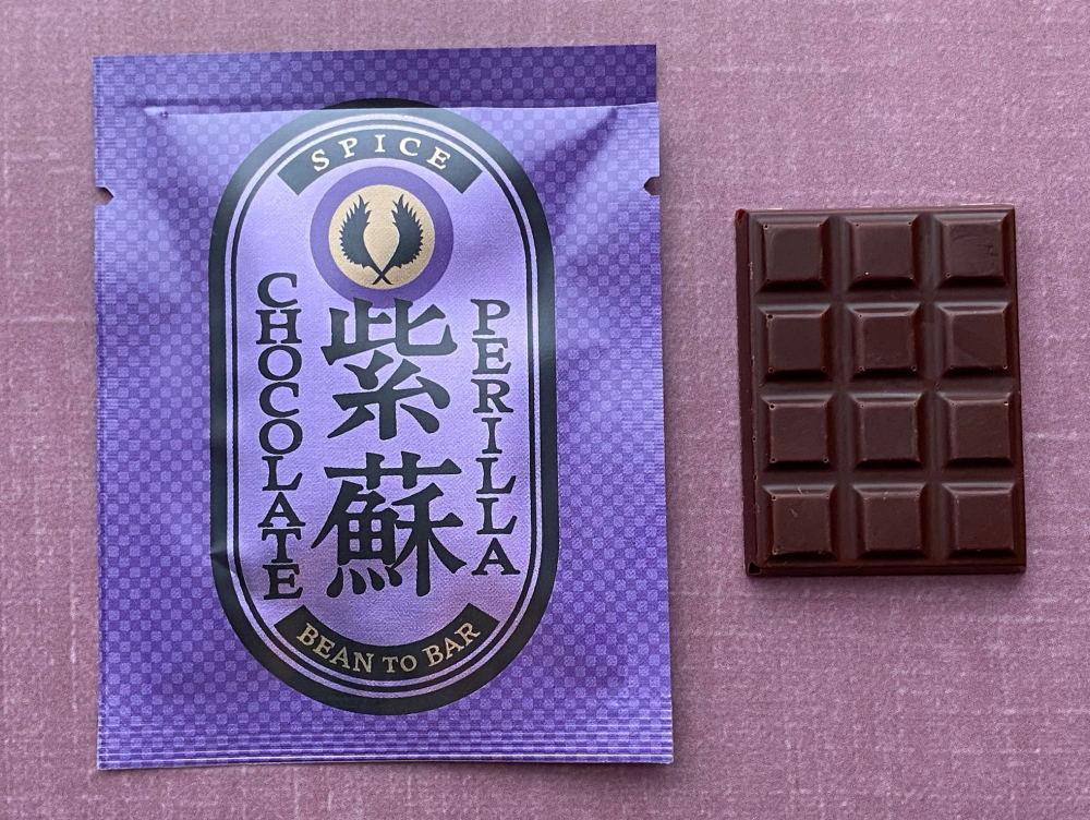 紫蘇 BEAN TO BAR