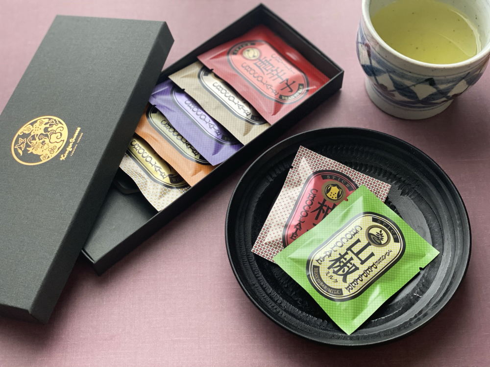 八幡屋礒五郎(Kongen Sweets)チョコレート