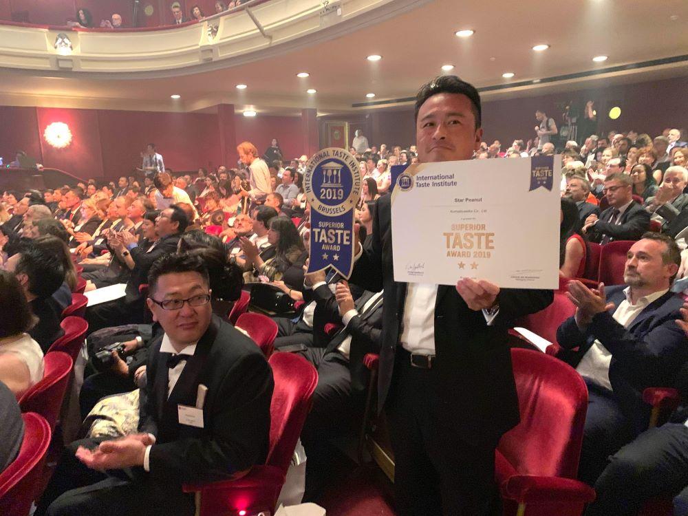 「ITI」(International Taste Institute/国際味覚審査機構)三ツ星