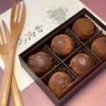 会員制モンブラン店「和栗や」の栗スイーツをお取り寄せしてみました!チョコ×栗のマリアージュは?