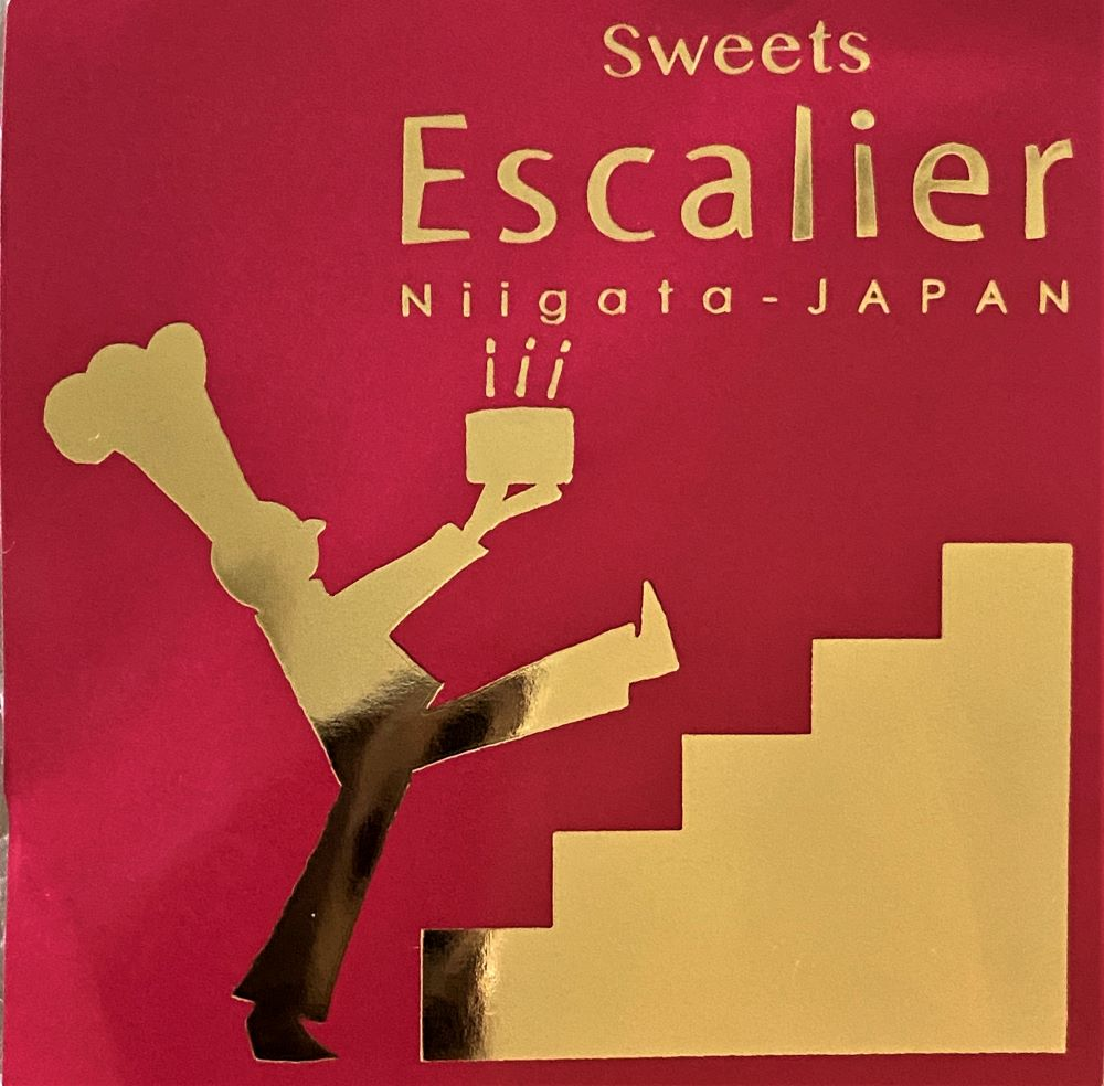 スイーツエスカリエのロゴ