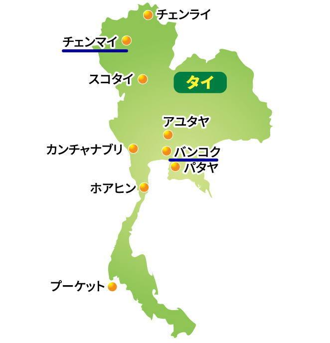 チェンマイとバンコクの位置