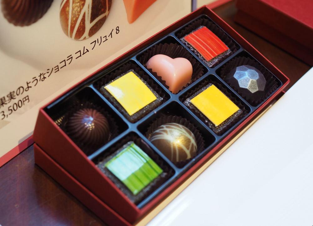 パティスリーyujiのボンボンショコラ アムール・デュ・ショコラにて。