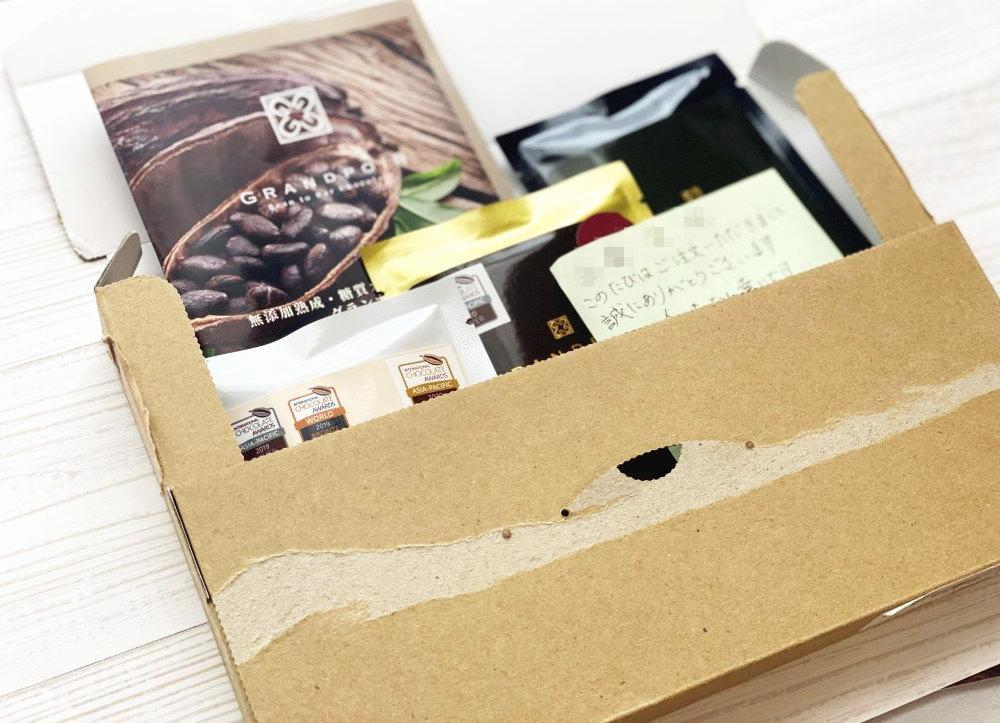 グランポワール ビーントゥバーチョコレートをお取り寄せしてみた